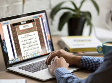 In Today's Technology Era Quran Learning With Online Classes