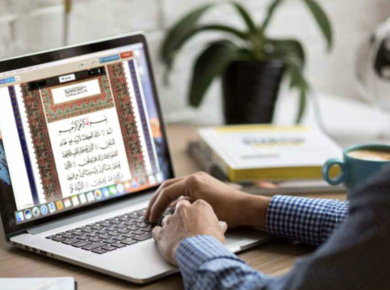 Learn Quran Online with the Online Quran Academy